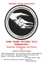Some Women Writers Kill Themselves DVD Cover
